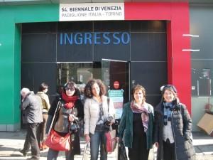 Ingresso biennale con Marina  Pinuccia e Teresa